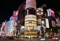 Kinh nghiệm mua sắm ở Nhật Bản