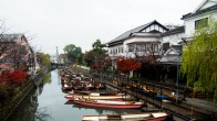 The Venice of Japan